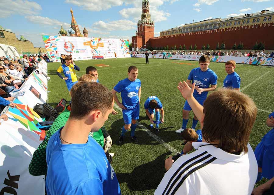 Training SC Dinamo Helfort Fußball Österreich Trainer Kader Mannschaft Nachwuchs Spielplan